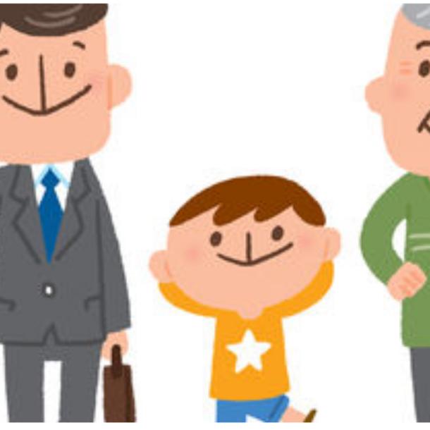 Quirós Consultores - especialistas en Pymes - EMPRESAS DE FAMILIA